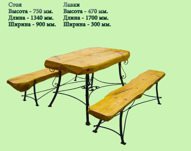 Мебель из массива дерева 2 фото